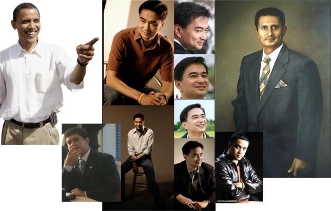 abhisit1